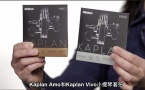 Kaplan Amo和Kaplan Vivo小提琴弦